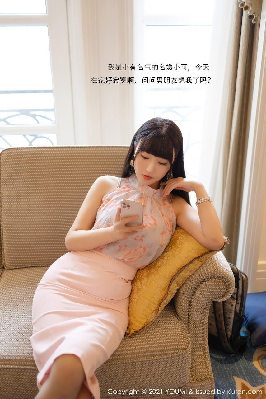 [YM]599[Y].rar.599_130_396_5400_3600 [YouMi] 2021-02-05 Vol.599 Zhu Keer Flower youmi 05070
